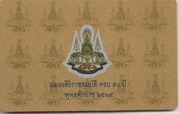 Thailand LENSO Card 50th Anniversary 500 Baht - Thaïlande
