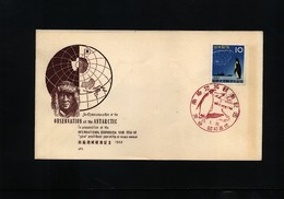 Japan 1958 Interesting Japanese Cover Observation At The Antarctic - International Geophysical Year