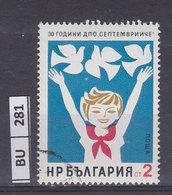 BULGARIA   1974associazione Pionieri 2 St Usato - Gebraucht