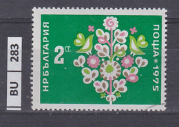 BULGARIA   1974anno Nuovo Usato - Gebraucht