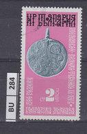 BULGARIA   1974oggetti D'arte 2 St Usato - Gebraucht