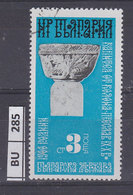 BULGARIA   1974oggetti D'arte 3 St Usato - Gebraucht