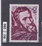 BULGARIA   1975Michelangelo 2 St Usato - Gebraucht