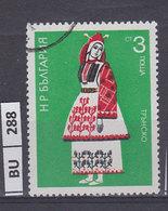 BULGARIA   1975costumi Regionali 2 St Usato - Gebraucht