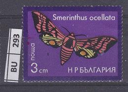 BULGARIA   1975farfalle 3 St Usato - Gebraucht