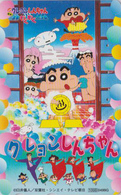 Télécarte Japon / 110-016 - MANGA - CRAYON SHIN-CHAN & Ballon Balloon - ANIME COMICS Japan Phonecard - 10367 - Stripverhalen
