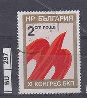 BULGARIA   1976congresso Partito Comunista 2 St Usato - Gebraucht