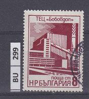 BULGARIA   1976edifici Industriali 8 St Usato - Gebraucht