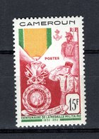 CAMEROUN N° 296  NEUF SANS CHARNIERE COTE 6.95€   MEDAILLE MILITAIRE - Unused Stamps
