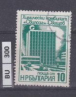 BULGARIA   1976edifici Industriali 10 St Usato - Gebraucht