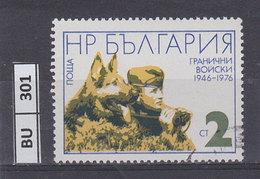 BULGARIA   1976guardia Confinaria E St Usato - Gebraucht