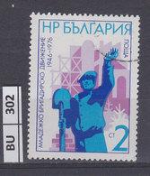 BULGARIA   1976volontari Del Lavoro 2 St Usato - Gebraucht