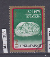 BULGARIA   1976congresso Partito Socialdemocratico 2 St Usato - Gebraucht