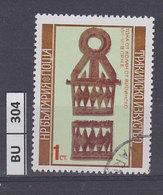 BULGARIA   1976oggetti D'arte 1 St Usato - Gebraucht
