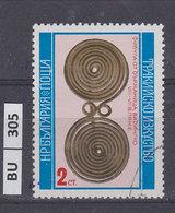BULGARIA   1976oggetti D'arte 2 St Usato - Gebraucht
