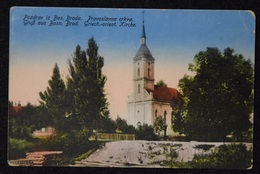 Bosnia And Herzegovina - Bosanski Brod - Year 1917 - Serbian Orthodox Church - Bosnia And Herzegovina