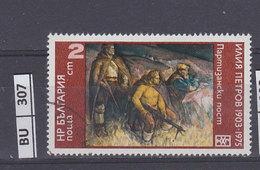 BULGARIA   1976dipinti 2 St Usato - Gebraucht