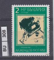 BULGARIA   1976Alex Zendov 2 St Usato - Gebraucht