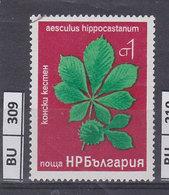 BULGARIA   1976piante 1 St Usato - Bulgarien
