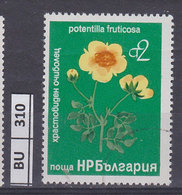 BULGARIA   1976piante 2 St Usato - Gebraucht