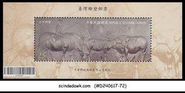 CHINA TAIWAN - 2010 TAIWANESE SCULPTURE / ART - Min. Sheet MNH (ID:B229) - 1945-... Republic Of China