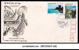 KOREA - 1979 WORLD TOURISM DAY - 2V - FDC (ID:B185) - Korea, North