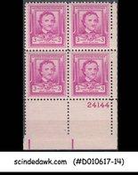 USA - 1949 - 3c EDGAR ALLAN POE  # 986 - BLOCK OF 4 - MINT NH - United States