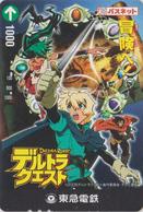Carte Prépayée Japon - MANGA -  DELTORA QUEST - ANIME Japan Prepaid Passnet Card - 10374 - Comics