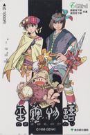 Carte Prépayée Japon - MANGA - ANIME Japan Prepaid T Card - BD Comics Karte - 10376 - BD