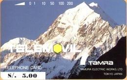 Peru - 1RA EMIS-1, Telemovil, Tamra Trial Card, Tamura, Mountain, 5 S/., 1992, Unused - Mint - Peru