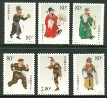 18/7 (1/3/2) Chine China 2001/3 XX Personnages De L' Opera De Pekin Theatre Musique Costumes - 1949 - ... Volksrepublik