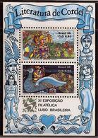 LSJP BRAZIL LUBRAPEX - EXHIBITION PHILATELIC -  LITERATURE OF TWINE BLOCK  1986 MNH - Brasilien