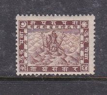 Nepal, Scott 26 1907 Siva Mahadeva 2p Light Brown,Mint Hinged, - Nepal