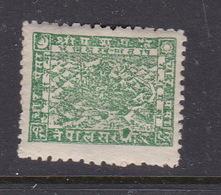 Nepal, Scott 45 1941 Siva Mahadeva 4p Bright Green,Mint Hinged, - Nepal