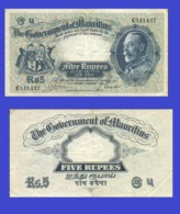 Mauritius 5 Rupees  1930  - REPLICA --  REPRODUCTION - Mauritius