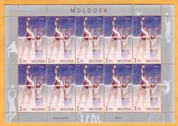 2017  Moldova Moldavie Sport. Volleyball.   MNH - Moldova