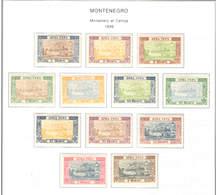 Montenegro PO 1896 Monastero Cetinje  Scott.45/56+ See Scan On Scott.Pages - Montenegro