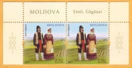 2017  Moldova Moldavie Moldau.Gagauz People Are The Turkic People Of The Christian Faith. Christianity. Mint - Moldawien (Moldau)
