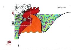 MACAU CHINA Chinese New Year Of The Rooster 2005 Souvenir Sheet Scott 1160 FU - 1999-... Chinese Admnistrative Region