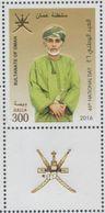OMAN , 2016, MNH,SULTAN OF OMAN, NATIONAL DAY, 1v - Royalties, Royals