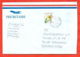 Czech Republic 2006. Flowers. Narcissus. Envelope Passed The Mail. Par Avion. - Covers & Documents