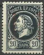 Montenegro - 1920-1 Government In Exile Issue 20pa Blue-black MH (unissued) - Montenegro