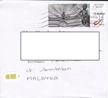 22D: Belgium Urine Boy Statue Stamps Used On Cover - Belgium