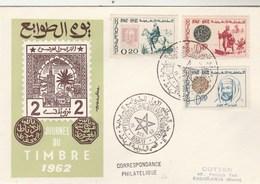 MAROC FDC 1962 - Yvert  Série 450 à 452 Journée Du Timbre - Marruecos (1956-...)