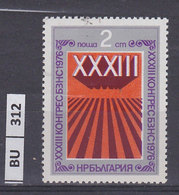 BULGARIA  1976congresso  2 St Usato - Gebraucht
