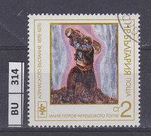 BULGARIA  1976guerra Ai Turchi 2 St Usato - Gebraucht