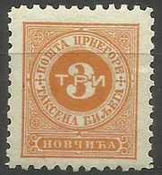 Montenegro - 1894 Postage Due 3n MLH *  Sc J3 - Montenegro