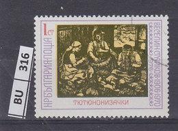 BULGARIA  1976anniversario UNESCO 1 St Usato - Gebraucht