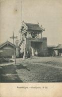 004683  Mandjurie - Glockenturm - China