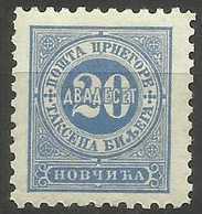 Montenegro - 1894 Postage Due 20n MLH  Sc J6 - Montenegro